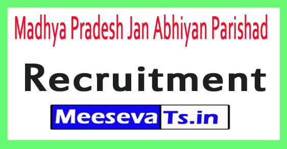 Madhya Pradesh Jan Abhiyan Parishad Mentor Recruitment 2017