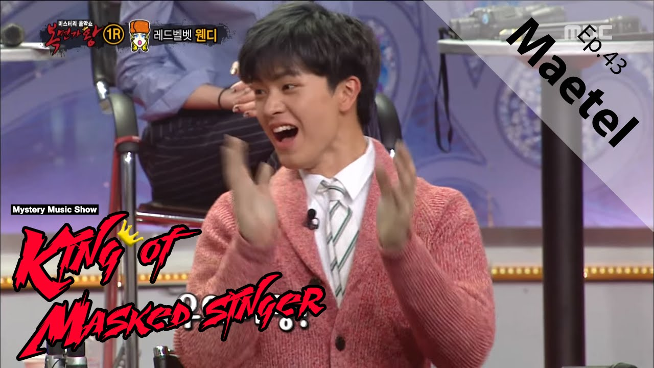 Sungjoyfamily: 160124 & 160131 King of Mask Singer ep  43