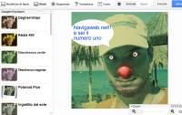 """Con il Kit Creativo di Google+ per decorare le foto con effetti speciali stile """"instagram"""""""