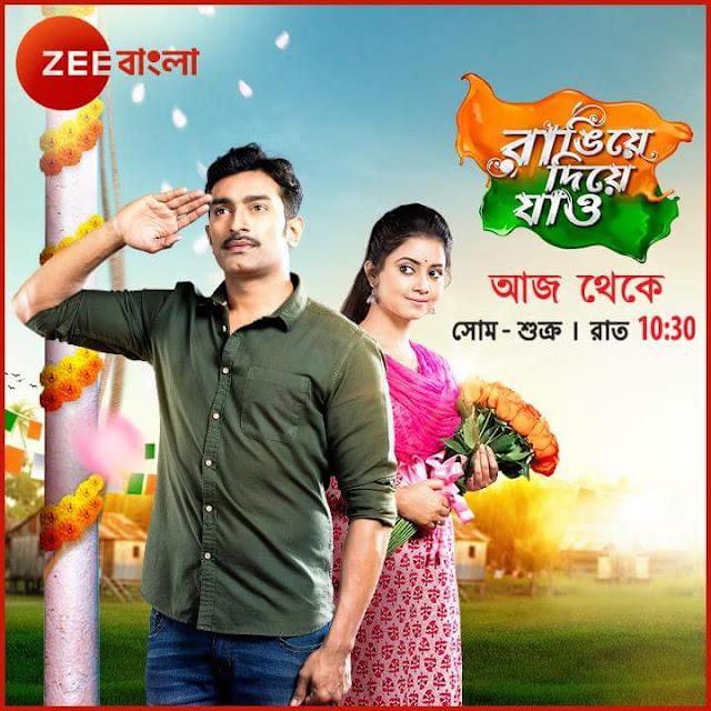 'Rangiye Diye Jao' on Zee Bangla Tv Plot Wiki,Cast,Promo,Title Song,Timing