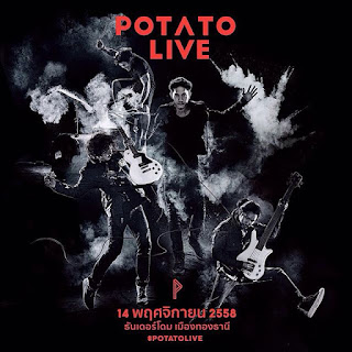Chang Music Connection Presents POTATO LIVE (2016)