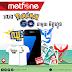 គ្រាន់តែលេង Pokemon Go មានឪកាសឈ្នះ SAMSUNG Galaxy S7  ពី Metfone