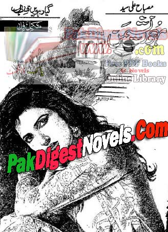 Mahjoor Nasheman Episode 11 By Misbah Ali Syed Pdf Free Download