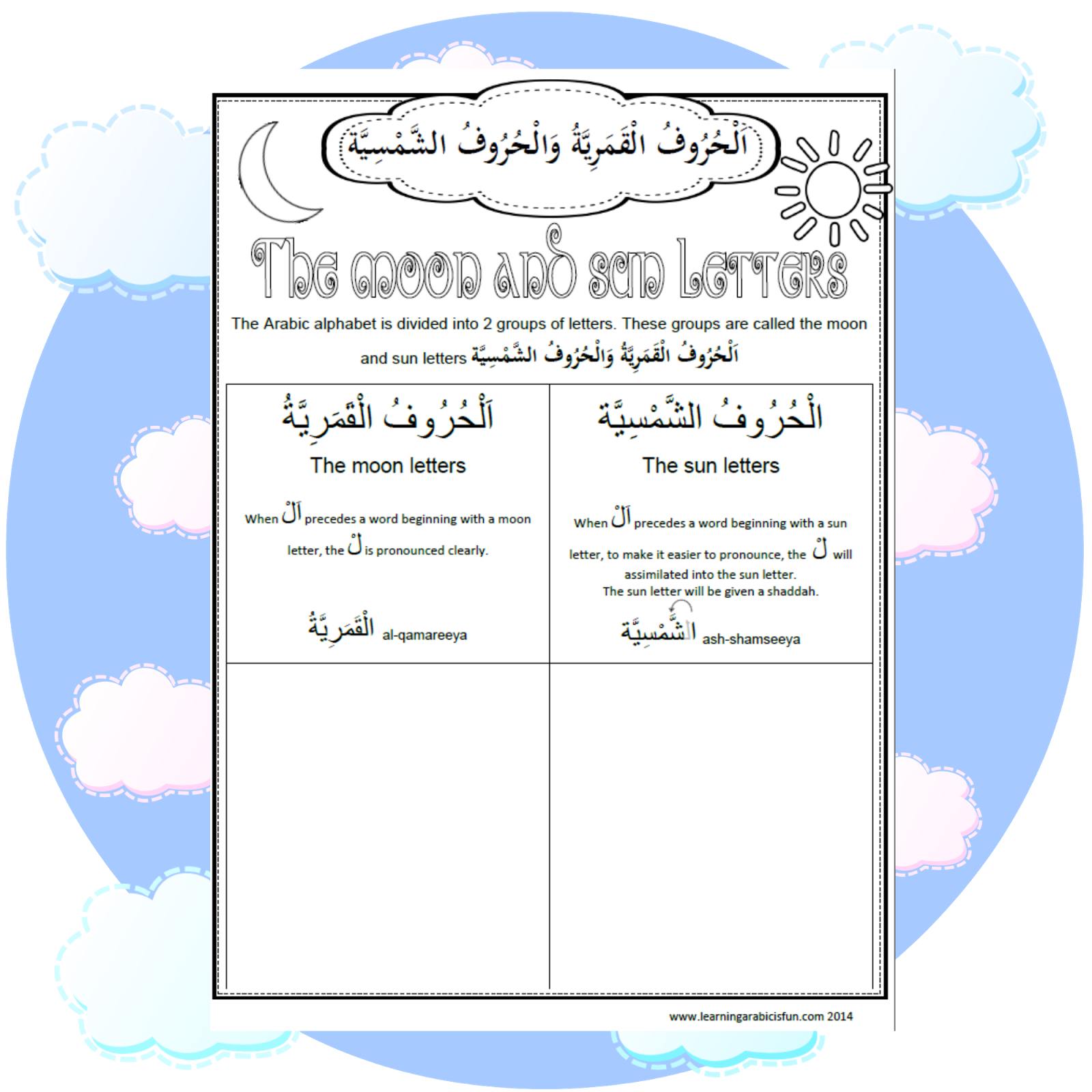 A Muslim Homeschool The Sun And Moon Letters Printable Worksheet