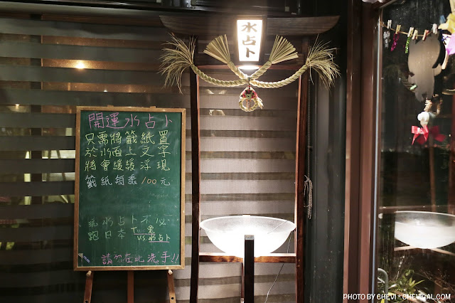 MG 0089 - 台中清水│Two兔CAFE,鰲峰山坐看台中海線百萬夜景!還有可愛兔兔萌翻天!