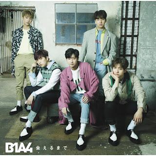 B1A4 - 会えるまで 歌詞