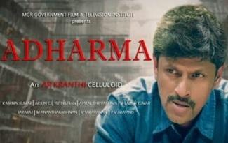 Adharma | New Tamil Pilot Film 2020 | A.R.Kranthi