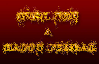 Pongal Wishes Messages Quotes Greetings Wallpapers
