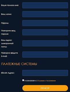 Как зарегистрироваться в проекте BitCosmos