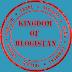 Top 10 Real Estate Portal's in Blogistan and India - Report's Bak Bak Khan.