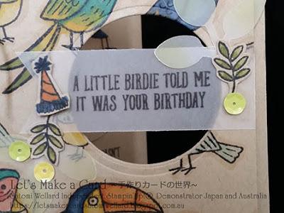 Bird Banter colouring with Stampin' Blends Little Birdie wasn't an early bird! Satomi Wellard-Independent Stampin'Up! Demonstrator in Japan and Australia, #su, #stampinup, #cardmaking, #papercrafting, #rubberstamping, #stampinuponlineorder, #craftonlinestore, #papercrafting, #handmadegreetingcard, #greetingcards   #stampinblends #colouring   #birdbanter #birthdaycard #スタンピン #スタンピンアップ #スタンピンアップ公認デモンストレーター #ウェラード里美 #手作りカード #スタンプ #カードメーキング #ペーパークラフト #スクラップブッキング #ハンドメイド #オンラインクラス #スタンピンアップオンラインオーダー #スタンピンアップオンラインショップ #動画 #フェイスブックライブワークショップ #セラブレーション #塗り絵 #バードバンター #スタンピンブレンズ #お誕生日カード  #インコ