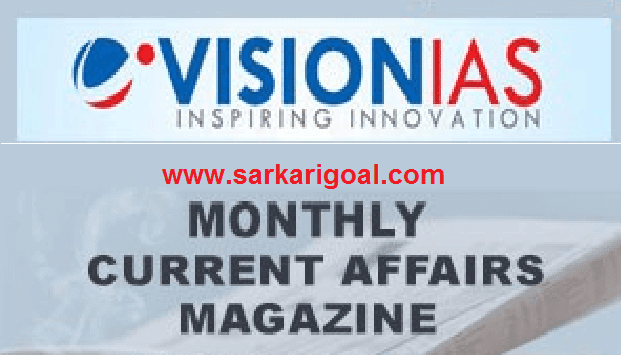 Vision IAS Current Affairs 2018 -  wwww.sarkarigoal.com or upssscgov.in
