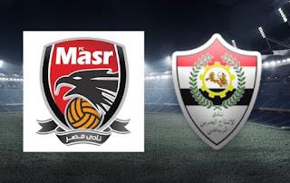 مشاهدة مباراة الانتاج الحربي و نادي مصر ٢٢-٩-٢٠١٩ بث مباشر في الدوري المصري