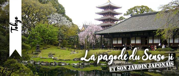 La pagode du Sensô-ji et son jardin japonais