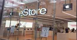 Lowongan Kerja Frontliner E Store Paris Van Java Bandung