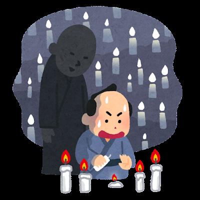 死神のイラスト(落語)
