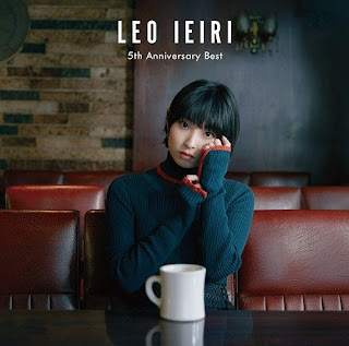 Leo Ieiri - 家入レオ - 5th Anniversary Best