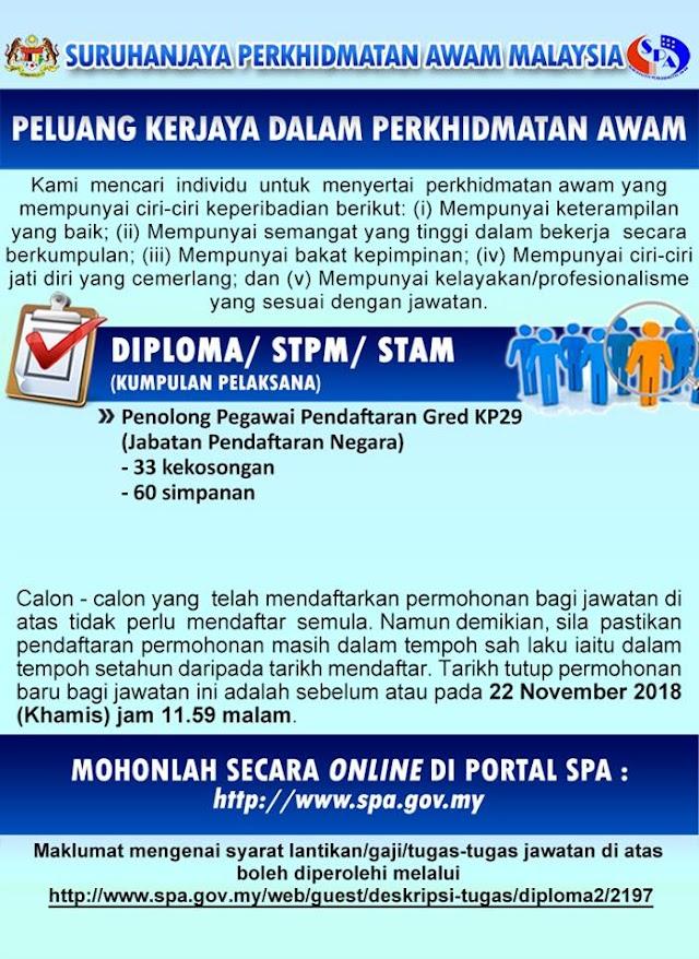 Peluang Kerjaya dalam Perkhidmatan Awam Malaysia (Jabatan Pendaftaran Negara Malaysia) - 22 November 2018