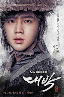 DRAMA KOREA Jackpot / Daebak (INFO)