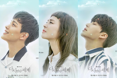 Reunited Worlds, Korean Drama, Drama Korea, Sinopsis, Pelakon, Yeo Jin Goo, Simple Review, Unik, Misteri, Suspen, Sedih, Review By Miss Banu, Senarai, Blog Miss Banu Story,