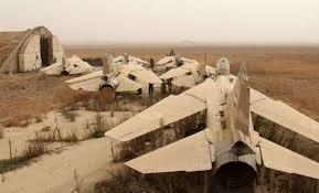 Abu al-Duhour military airport