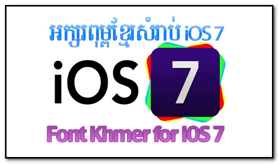 Install Khmer Unicode for ios 7 1 without Jailbreak