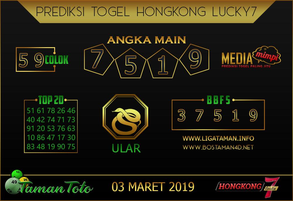 Prediksi Togel HONGKONG LUCKY 7 TAMAN TOTO 03 MARET 2019