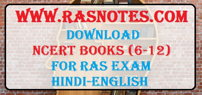 ras exam tips, ebook download, ras pre books download, books for ras mains exam, ras exam books free online, ras pre exam 2018