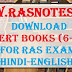 Download NCERT BOOKS PDF 6 to 12 for Ras exams in Hindi and English medium