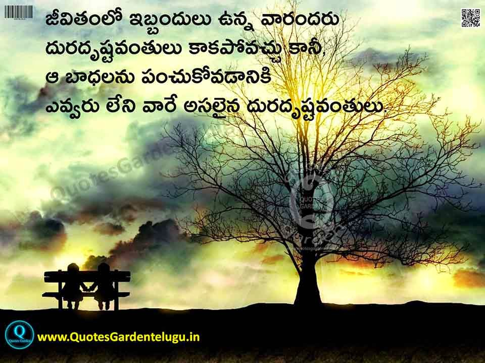Best Telugu Feeling Alone Life Quotes with Cool Wallpapers ...