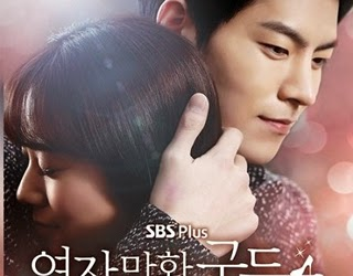 OST Drama Her Lovely Heels Part 1 & Part 2