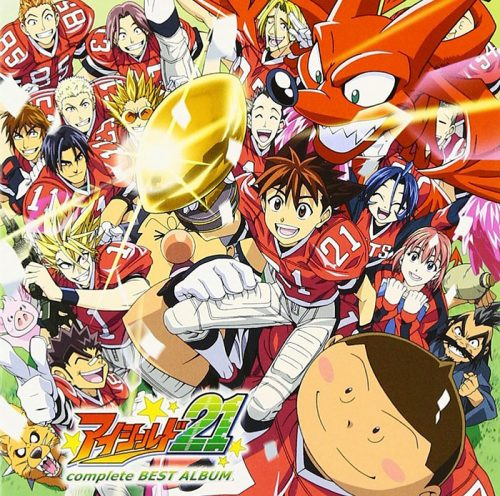 The Deimon Devil Bats from Eyeshield 21