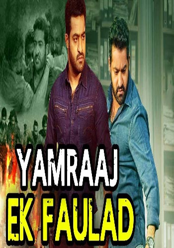 Yamraj Ek Faulad-Simhadri-Telugu Hindi Dubbed Movie 480p HDRip 300MB