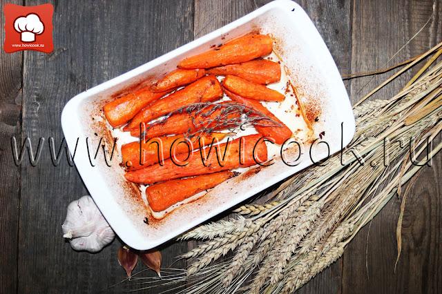 рецепт моркови от джейми оливера