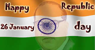 Republic Day Essay Speech