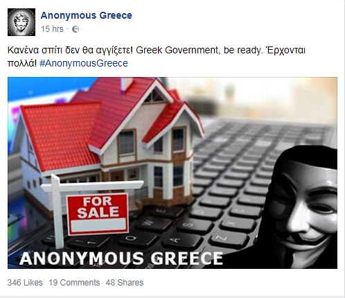 anonymous-greece-(2)