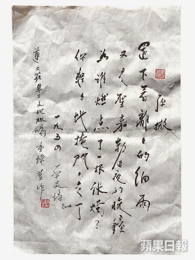 香港文化資料庫: 詩人習古文 死背又何妨