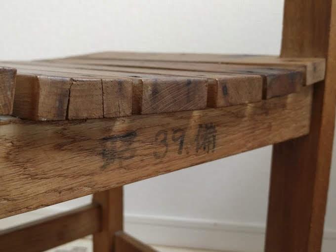 補修した椅子