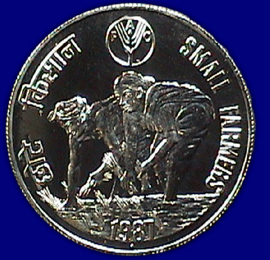 God Of Kings 20 Rupees Indian Commemorative Coins