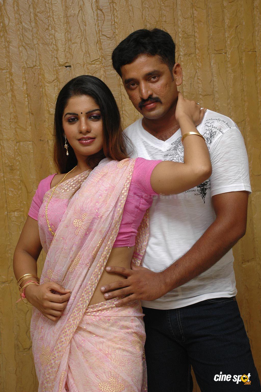Drogam Nadanthathu Enna Movie Photos Cute Stills 5 -1446