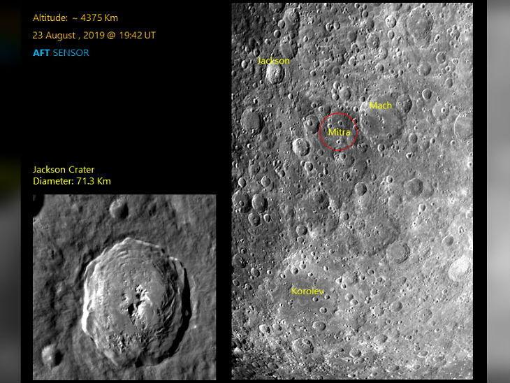 Chandrayaan-2-sent-photos-of-the-moon-surface-चंद्रयान 2 ने भेजे चांद की सतह के फोटो