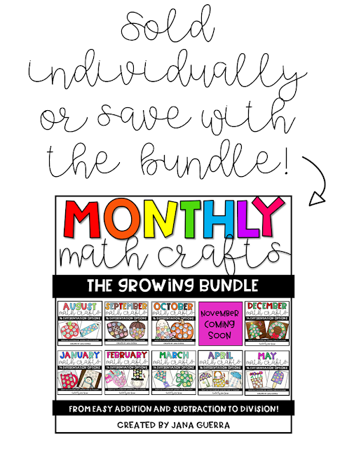 Save with the bundle!