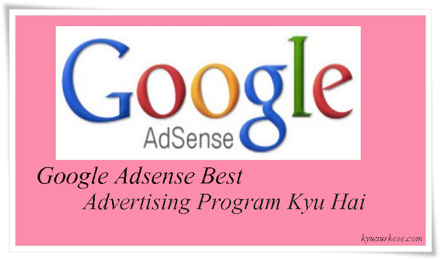 Google adsense ek best program kyu hai