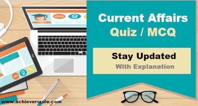 Daily Current Affairs MCQ - 12th & 13th September 2017