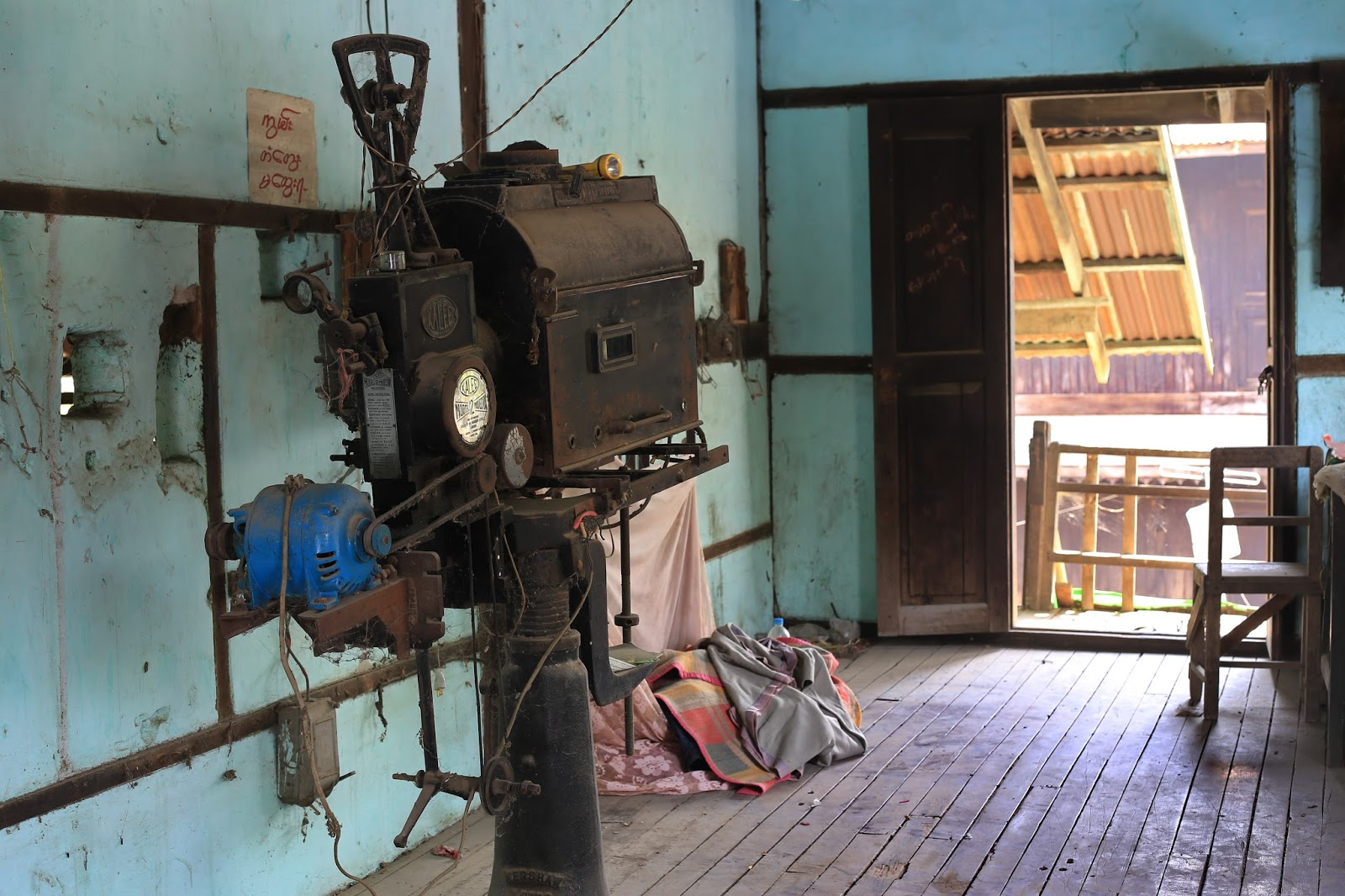 The Southeast Asia Movie Theater Project