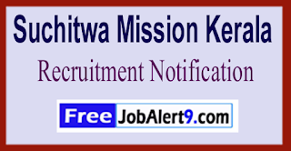 Suchitwa Mission Kerala Recruitment Notification 2017  Last Date 31-05-2017