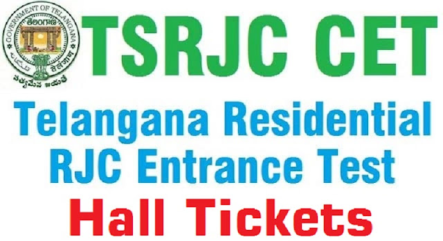 TSRJC CET,Hall Tickets,Telangana Residentials