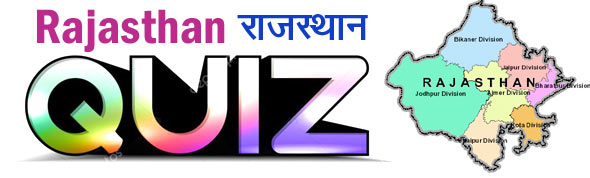 Rajasthan GK Quiz Questions with Answers