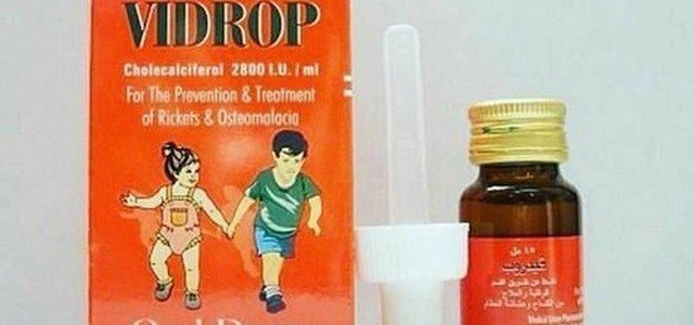 أقراص فيدروب Vidrop لعلاج الكساح