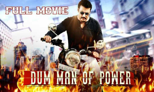 Dum Man Of Power 2018 HDRip 350MB Hindi Dubbed 480p Watch Online Full movie Download bolly4u